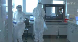 Zostaną wprowadzone badania antygenowe